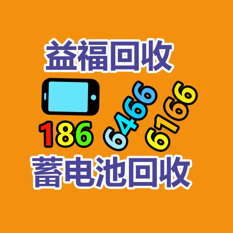 铅酸蓄电池回收